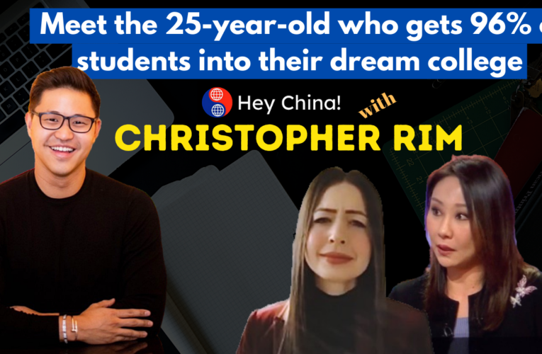 Christopher Rim has done a lot in his 25 years: Some of his accomplishments?