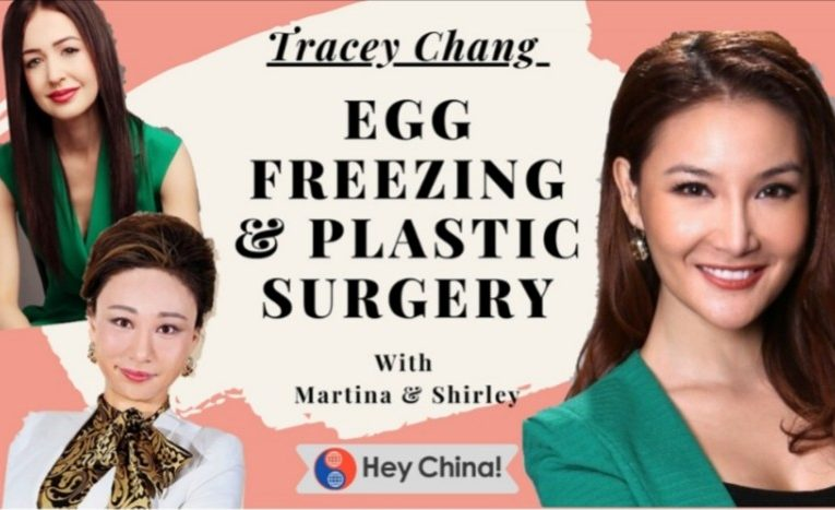Hey China! Beauty blogger & YouTube KOL Tracey Chang on egg freezing and plastic surgery