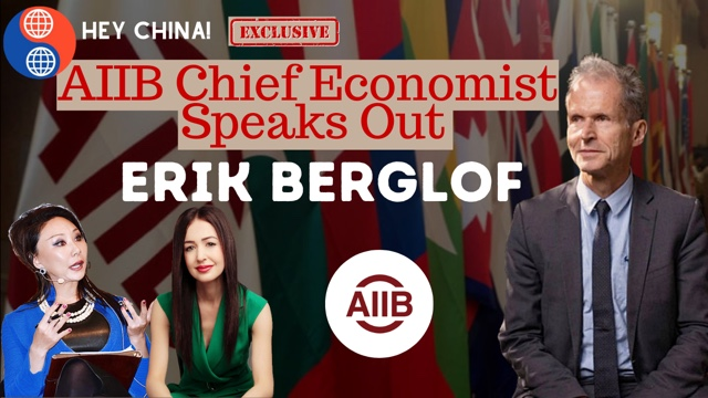 Hey China! Exclusive with AIIB's new Chief Economist Erik Berglof